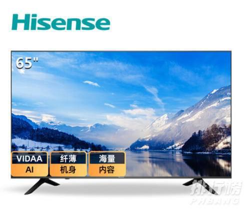 2021年65寸智能电视哪个牌子好_2021年65寸智能电视推荐