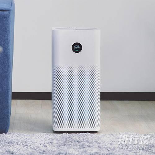 空气净化器哪个品牌效果最好_空气净化器品牌排行榜前十名