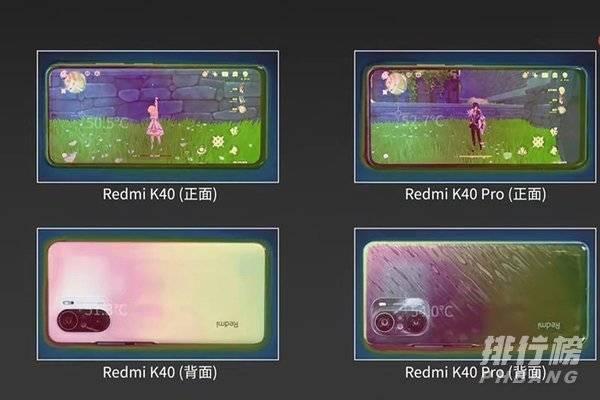 红米k40pro有没有光学防抖_红米k40pro支持光学防抖吗