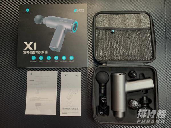 雷神X1便携式按摩器评测_雷神X1便携式筋膜枪开箱