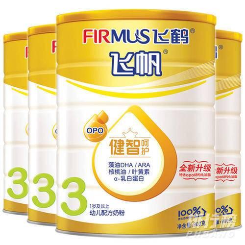 飞鹤奶粉3段哪个系列最好_飞鹤奶粉3段系列排名