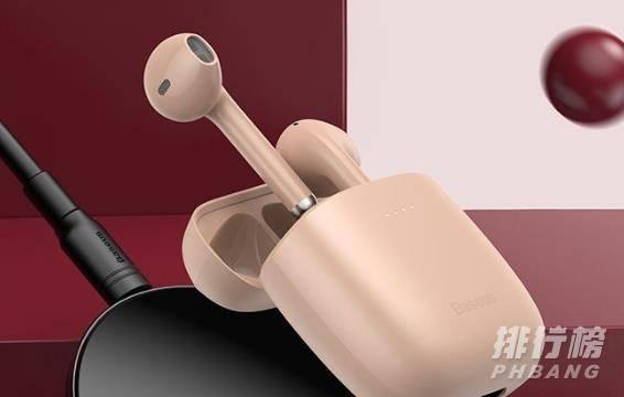 200以下的蓝牙耳机_200以下的蓝牙耳机推荐