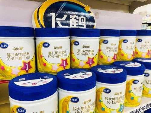 飞鹤奶粉哪个系列最好_飞鹤奶粉系列排名