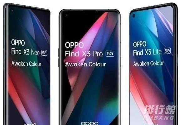 oppo find x3pro发布时间_oppofindx3pro什么时候发布