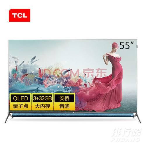 2020年55寸性价比最高电视推荐_2020年55寸电视高性价比排行榜