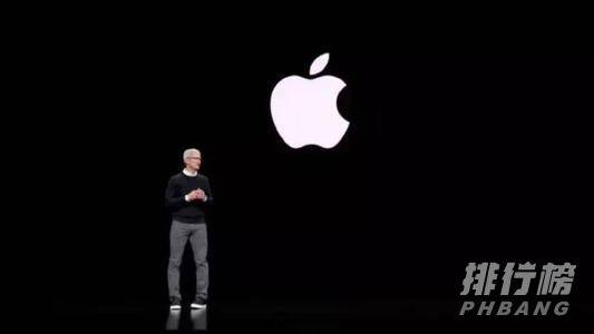 苹果春季发布会2021_苹果春季发布会2021时间