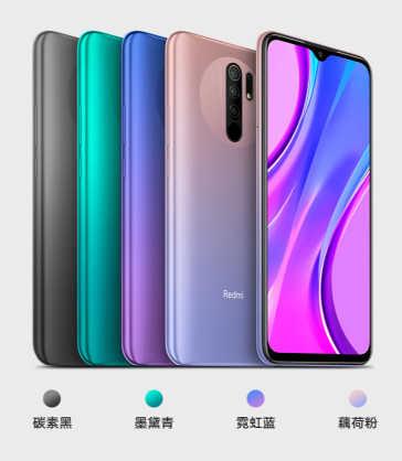 2021红米手机哪款性价比高_2021值得入手的红米手机推荐