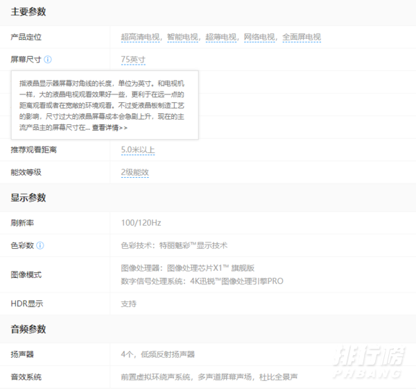 索尼x9500h和x9000h对比_索尼x9500h和x9000h买哪个好