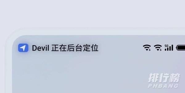 flyme9新功能_flyme9有什么新功能
