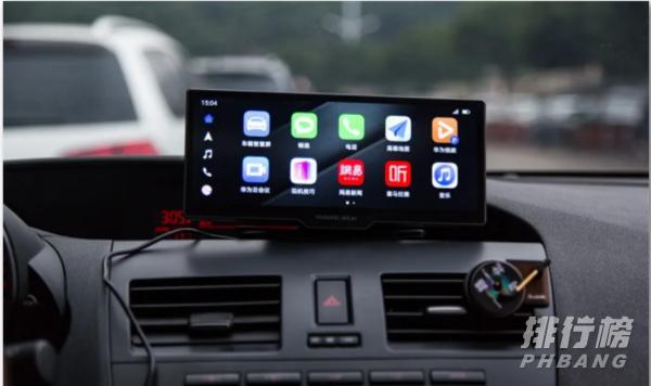 华为车载智慧屏只能用华为手机吗?
