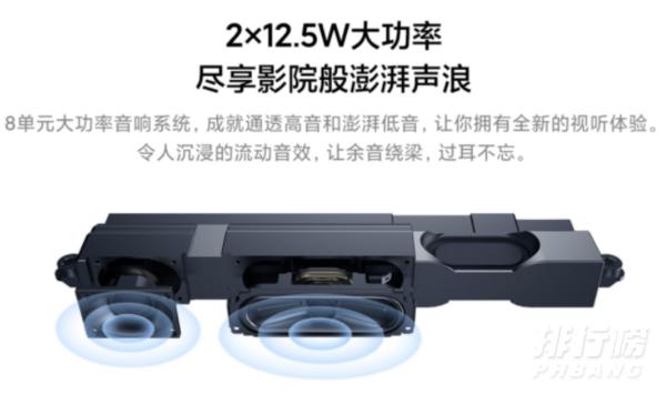 红米x65和小米全面屏pro哪个好_红米x65和小米全面屏pro对比