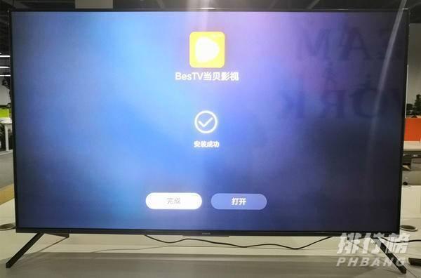华为智慧屏怎么安装第三方软件_华为智慧屏怎么安装爱奇艺