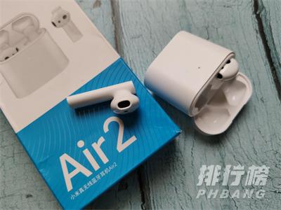 小米air2se和air2s有什么区别_小米air2se和air2s哪个好