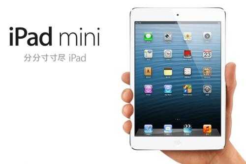 ipad mini 6新款什么时候发布_ipad mini 6新款发布时间