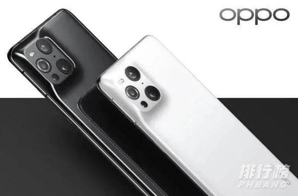oppofindx3有几款_oppofindx3系列总共有几款