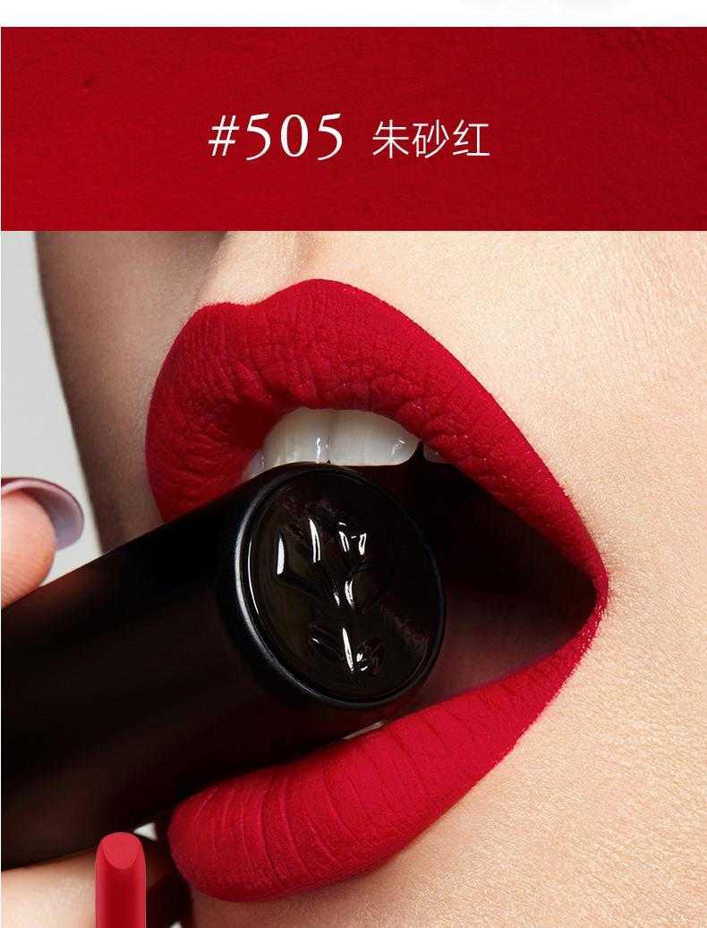 兰蔻505口红