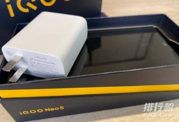 iqoo neo 5价格_iqoo neo 5价格是多少
