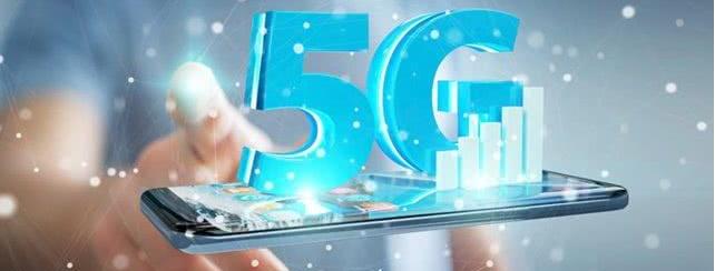 2021年5g手机排行榜_2021年5g手机排行榜前十名
