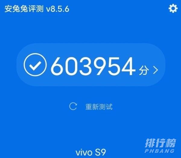 vivo s9评测_vivos9怎么样