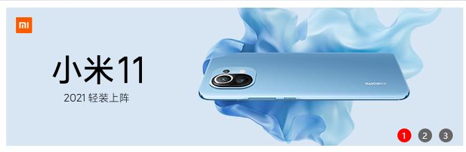 小米11手机出现卡顿现象如何解决?