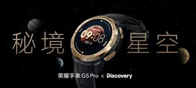 荣耀手表gs pro和华为watch gt2区别_哪个更值得买