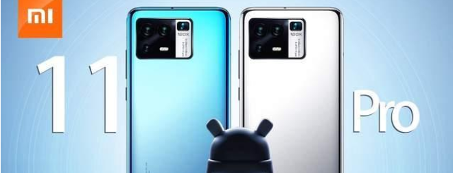 小米11pro手机什么时候上市_小米11pro手机上市时间