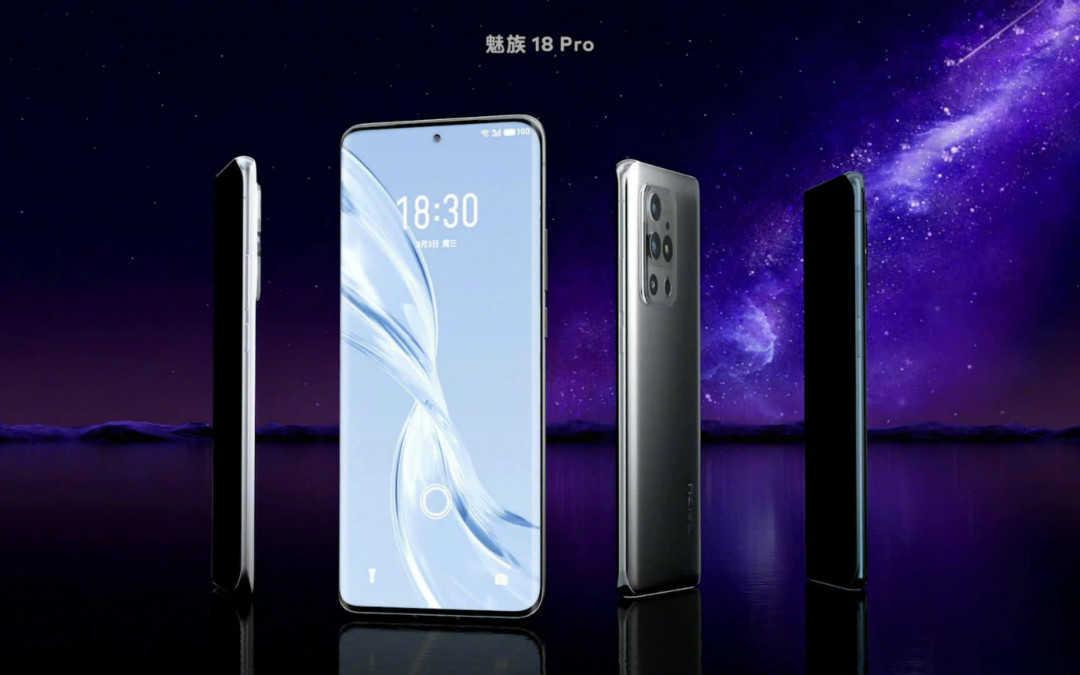 最新上市的5g手机有哪些_最新发布的5g手机2021