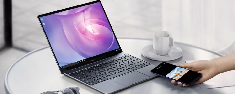 华为笔记本电脑哪款最好2021_华为笔记本电脑性价比排行2021