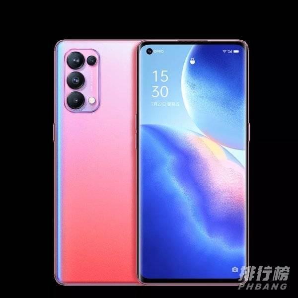 opporeno5pro颜色有几款_opporeno5pro手机有哪些颜色