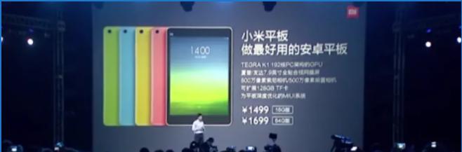 小米平板5屏幕尺寸_小米平板5屏幕尺寸多少