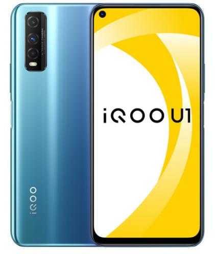 vivo iQOO U1 6GB+128GB 星耀藍