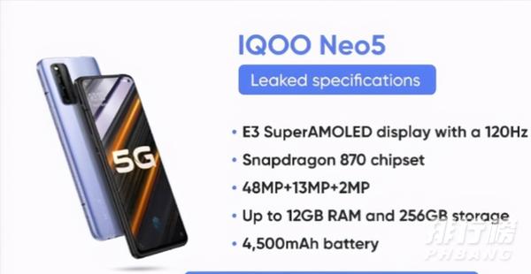 iqooneo5最新价格_iqooneo5预计价格