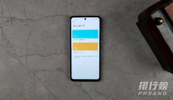 2021年1月手机销量排行榜_2021年1月手机销量排行榜前十名