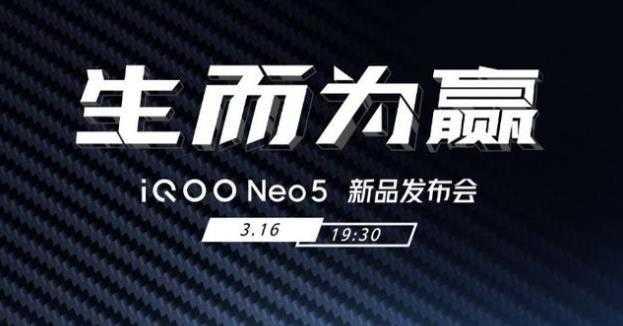 iqooz3和iqooneo5哪个好_iqooz3和iqooneo5对比