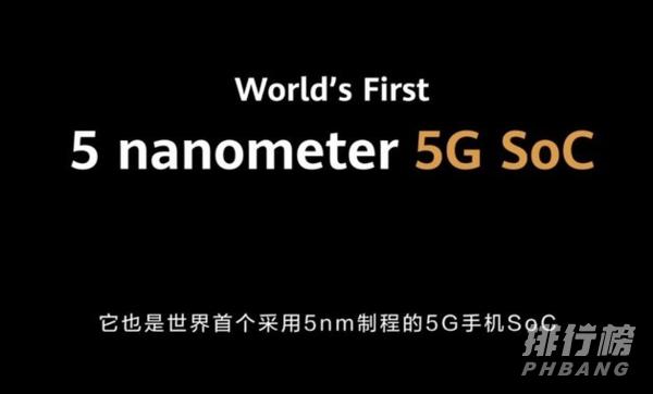 手机处理器排名最新2021天梯图_2021年三月手机处理器