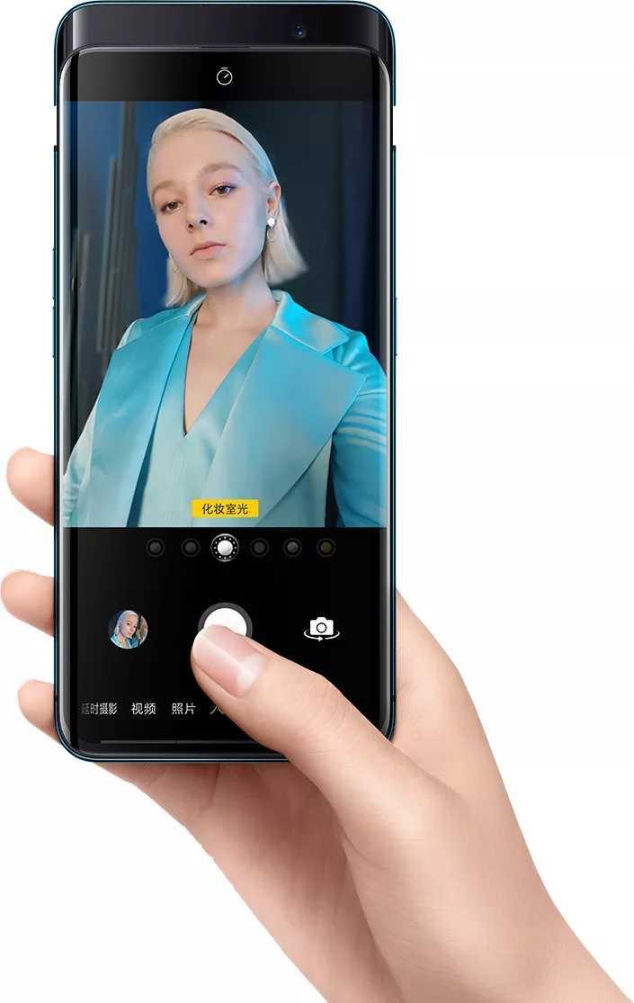 oppofindx3手机参数配置_oppofindx3手机参数配置详情