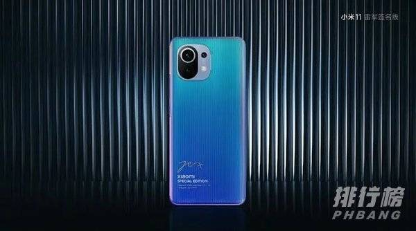 2021年中国手机销量排行榜_2021全球销量前十名手机