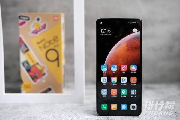 红米note9和红米note9pro哪个性价比高_手机参数对比