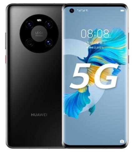 华为 HUAWEI Mate 40E 麒麟990E 8GB+128GB亮黑色5G全网通