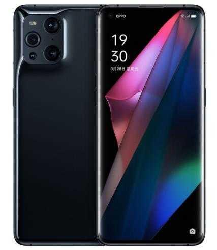 OPPO Find X3 骁龙888 8+128镜黑 5G旗舰手机
