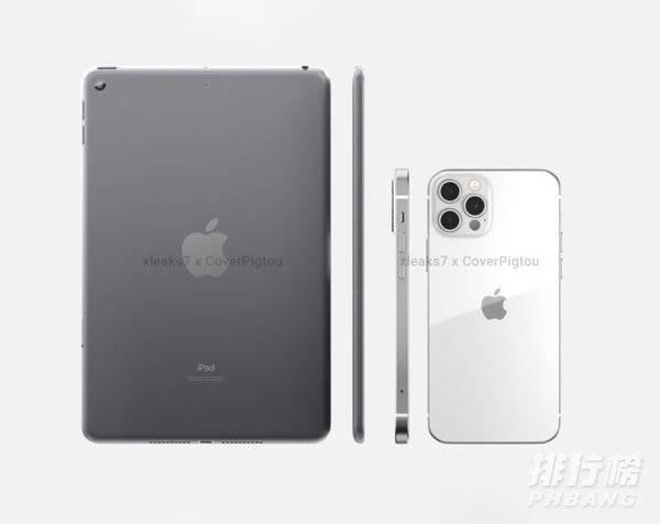 苹果ipadmini6参数配置_ipadmini6参数配置详细