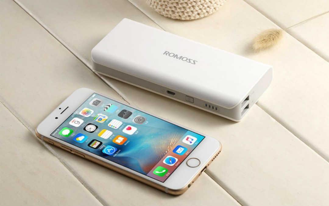 充電寶哪個牌子好耐用質量好_手機充電寶大排名2021