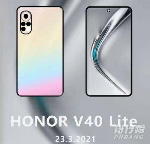 榮耀v40輕奢版和榮耀v40哪個好_榮耀v40輕奢版和榮耀v40區別對比