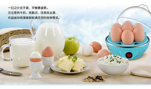 煮蛋器可以煮什么东西_煮蛋器的使用方法