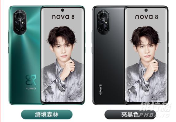 华为2000元左右的5g手机哪个好_华为2000元左右的5g手机推荐