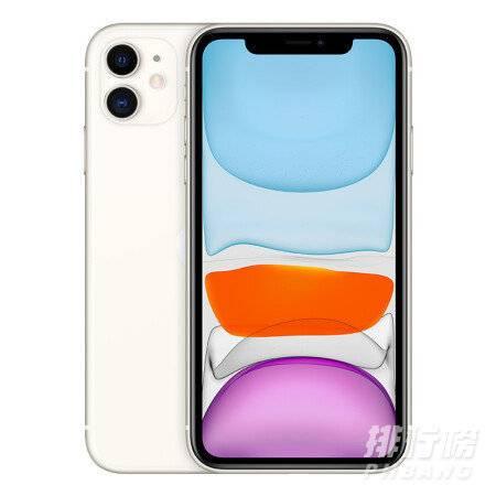 2021年買什麽蘋果手機最好_2021入手哪款iphone性價比高