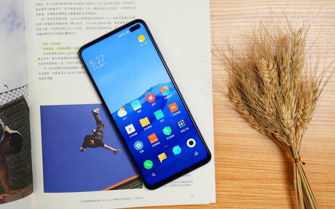 2500元內性價比最高的手機_2500元5g手機性價比排行榜2021