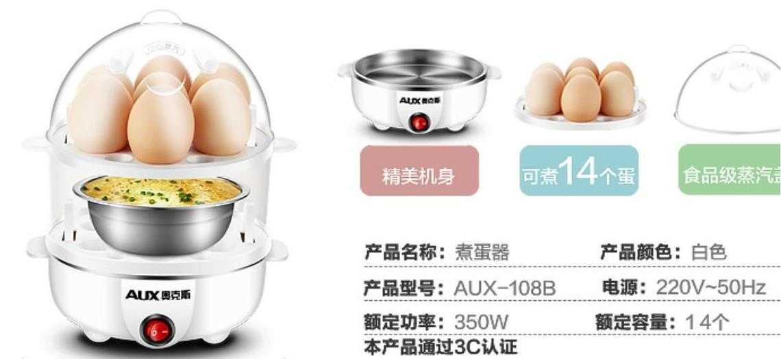 宿舍可以用煮蛋器吗_煮蛋器可以在宿舍用吗