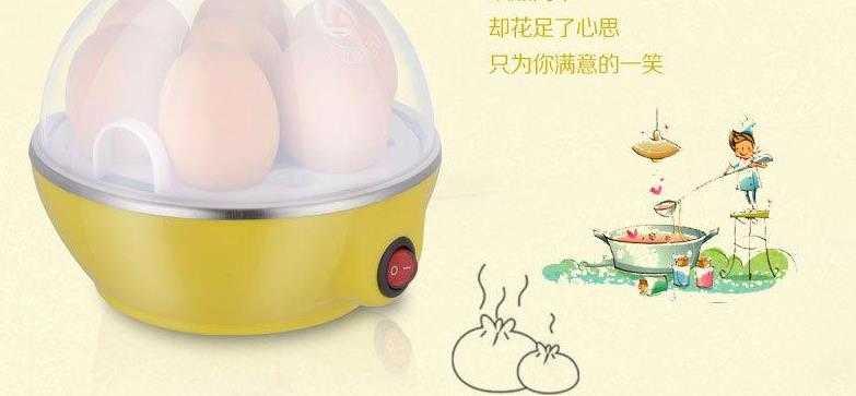 煮蛋器煮鸡蛋多长时间_煮蛋器一般几分钟煮好