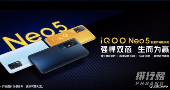 2000至3000性价比手机推荐_2000至3000性价比手机排行榜